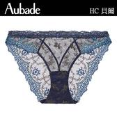 Aubade貝爾S-L蕾絲三角褲(藍綠)HC