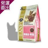 ANF愛恩富 特級幼母貓配方 貓飼料6公斤 X 1包【免運直出】