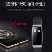 Uniscom錄音手環32GB 藍芽超高清微型攝像機迷你手錶錄音筆無孔暗拍攝影頭超隱