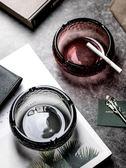 簡約玻璃煙灰缸創意個性潮流家用客廳北歐辦公室茶幾歐式ins臥室歐歐流行館