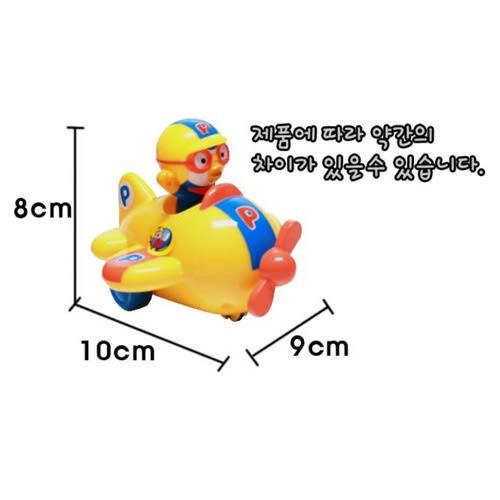 Pororo快樂小企鵝 發條小車組_ RR00128