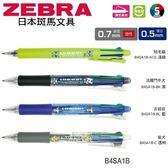日本 斑馬 Clip-on multi 我們的好朋友 油性 再生材 多功能 B4SA1B 原子筆+自動鉛筆 /支