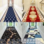 可定制地墊進門口走廊過道樓道樓梯長條地毯床邊飄窗防滑墊子地墊 NMS名購新品