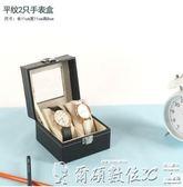 手錶盒皮質手錶收納盒地攤展示箱擺攤帶鎖歐式手錶禮盒包裝盒手錶箱LX爾碩數位