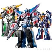 兒童禮物巨神戰擊隊玩具兒童機器人男孩2太陽戰擊王星球天星合體金剛變形LXY6619【pink中大尺碼】