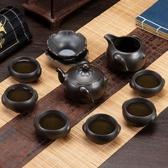 紫砂日式茶具套裝陶瓷