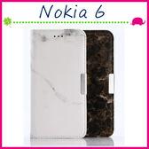 Nokia6 5.5吋 大理石紋皮套 石頭紋手機殼 可插卡保護套 支架 錢包式手機套 磁扣保護殼 翻蓋