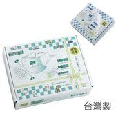 [60盒促銷85折] 拋棄式口罩 -  成人用 3D次元立體設計 綠色 40枚入/盒 台灣製 [ZHTW1712]