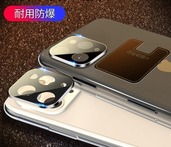 【妞妞♥3C】全覆蓋 鏡頭保護圈 APPLE iPhone11 Pro max 鋁金屬 保護套 鏡頭保護貼 鏡頭防刮