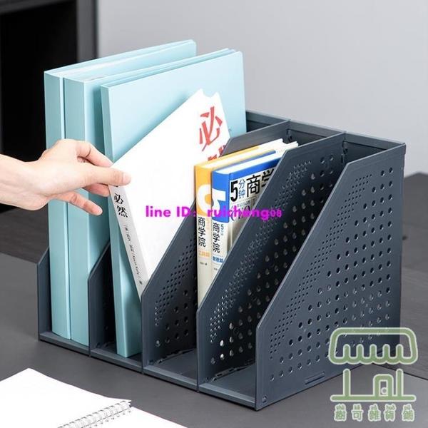 折疊文件架文件框桌面文具收納架書立架文件盒【樹可雜貨鋪】