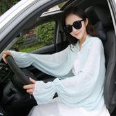 夏季女士開車騎車長款防曬袖套棉手套薄遮陽防紫外線套袖披肩披衣   夢曼森居家