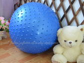 【DE338】大刺球65cm 台灣製大型按摩球 充氣球 韻律球 健身球 瑜珈球 復健球★EZGO商城★