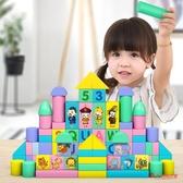 兒童積木 兒童積木玩具力1-2周歲寶寶3-6女孩男孩多功能木頭拼裝早教