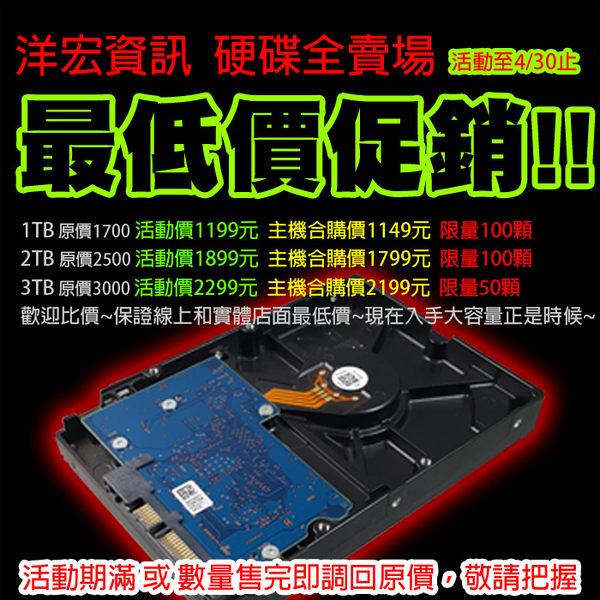 3D繪圖【16699元】最新第八代INTEL I5-8400六核+8G+2G獨顯+1TB或SSD任選+480W模擬器多開