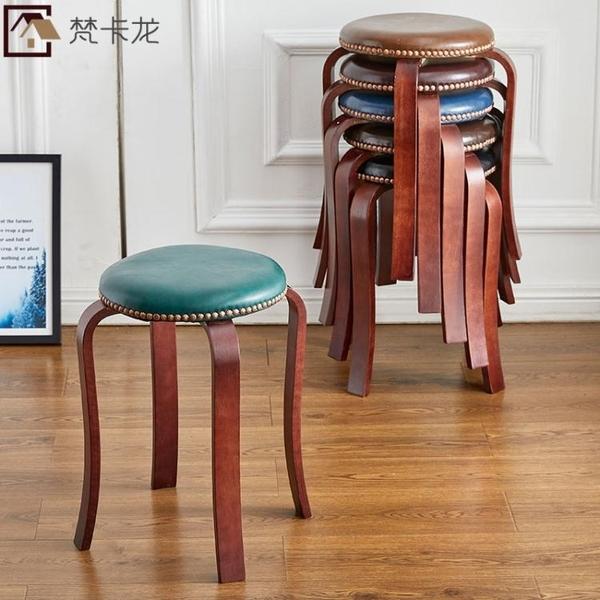 實木凳子現代簡約美式家用加厚圓凳時尚創意餐桌凳板凳成人餐椅子 晴天時尚