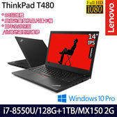 【ThinkPad】T480 20L5003LTW 14吋i7-8550U四核1TB+128G SSD雙碟獨顯Win10專業版商務筆電