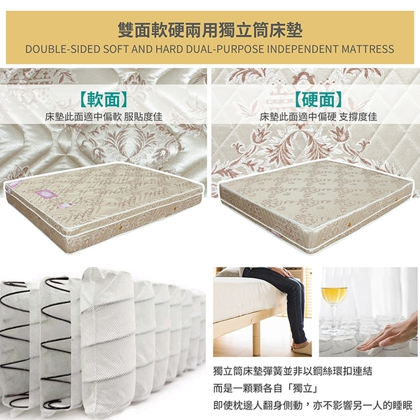 【多瓦娜】ADB-亨利三線高級緹花軟硬兩用獨立筒床墊/單人3.5尺-150-29-A
