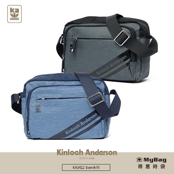 Kinloch Anderson 金安德森 側背包 Even 拉鍊斜背包 KA341207 得意時袋