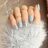 指甲片 - 顯白淺藍 灰格紋美甲貼片成品美甲短款辦工假指甲【韓衣舍】