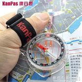 KANPAS級 競技型指北針 定向越野比賽用拇指式指北針指南針 ♥怦然心動♥