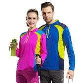 雙12鉅惠 新款拼色戶外大碼男女速干衣長袖透氣運動T恤排汗跑步衣