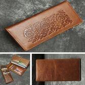 油蠟皮皮夾(長夾)-復古壓紋對折多卡位男錢包2色73qs10[時尚巴黎]