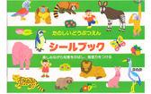 《 日本LIEBAM 》動物系列遊戲貼紙書-有趣的動物園 ╭★ JOYBUS玩具百貨