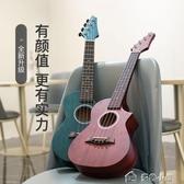 烏克麗麗班士頓23寸單板尤克里里女男初學者兒童小吉他烏克麗麗入門吉他 多色小屋YXS