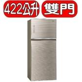 Panasonic國際牌【NR-B429TG-N】422公升雙門變頻冰箱翡翠金