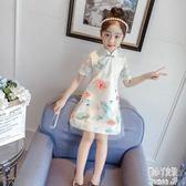 女童旗袍夏季唐裝改良中國風小女孩連身裙童裝公主裙洋氣漢服兒童 JY3619【潘小丫女鞋】