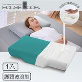 House door 涼感親膚記憶枕超吸濕排濕表布護頸波浪型青碧藍