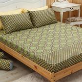《40支紗》雙人特大床包枕套三件式【綠森林】森林系列-麗塔LITA- 100%精梳棉