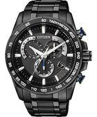 【送米奇電扇】CITIZEN Eco-Drive鈦 單局電波鬧鈴腕錶-IP黑 AS8025-57E