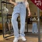 LULUS特價【A04210017】K自訂款寬鬆直筒牛仔長褲S-XL藍