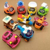 寶寶玩具車男孩回力車慣性小汽車兒童玩具工程車飛機火車模型套裝