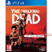 PS4 陰屍路 最終季 最終章 完整版 -中文版- The Walking Dead TWD 行屍走肉