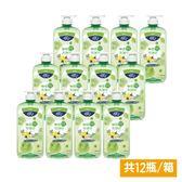 歐芮坦檸檬洗碗精1000ml-12瓶/箱-箱購