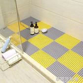 浴室防滑墊衛生間防滑墊大號家用拼接淋浴房洗澡隔水鏤空塑料腳墊·享家生活館IGO