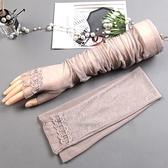 防曬手套女冰絲手袖開車袖套蕾絲護臂袖子套夏天防嗮手臂胳膊冰袖 快意購物網