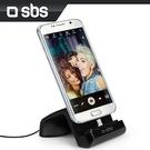 sbs Micro-USB手機充電座-包裝NG