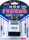 電壓調整器220V變110V SC-22...