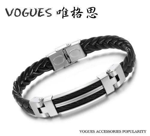 韓版精緻皮質編繩鈦鋼手鍊   情人節禮物【Vogues唯格思】C042