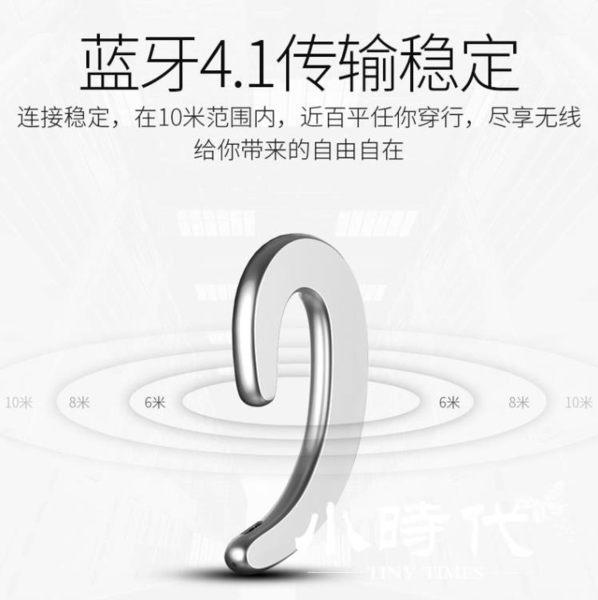 【現貨 24H快速出貨】S9藍芽耳機無線迷你超小隱形掛耳式骨傳導耳塞式開車