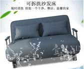 折疊床午休床辦公室可折疊多功能1.2雙人1.5米簡易床省空間兩用床 MKS免運