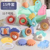 手搖鈴 嬰兒手搖鈴玩具手拿牙膠益智0-3-6-12個月寶寶1歲9新生5小男女孩LB8876【彩虹之家】