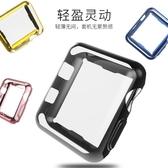 apple watch電鍍保護殼蘋果手錶iwatch3保護套【聚寶屋】