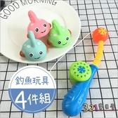 兒童洗澡玩具 浴室釣魚戲水捏捏噴水帶掛鉤玩具-321寶貝屋