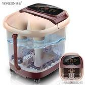 220v 足浴盆全自動按摩洗腳盆恒溫器泡腳機電動加熱足療機家用深桶 igo辛瑞拉