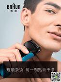 剃鬚刀 剃須刀電動充電式3010s全身水洗刮胡刀 電動往復式男士胡須刀 印象部落
