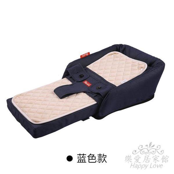 多功能嬰兒床中床便攜式可折疊新生兒用品       SQ7000『樂愛居家館』TW